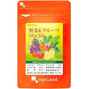 Комплекс для поддержания организма при несбалансированном питании Ogaland Vegetable & Fruit Mix 30
