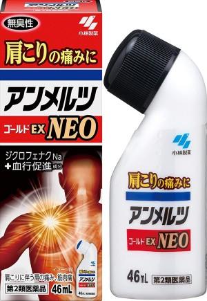 Противовоспалительное средство с диклофенаком Kobayashi Pharmaceutical Ammeltz NEO