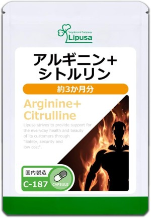 Комплекс с аминокислотами Lipusa L-Arginine + L-Citrulline