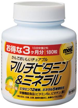 Жевательные таблетки с витаминами и минералами Orihiro