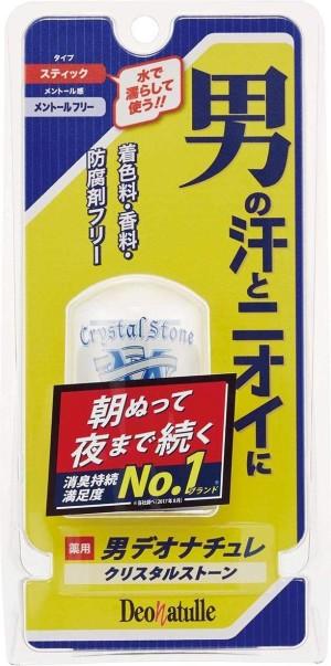 Мужской дезодорант-кристалл Deonatulle Deodorant Crystal Stone M