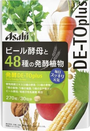 Пивные дрожжи с растительными экстрактами Asahi DE-TOplus