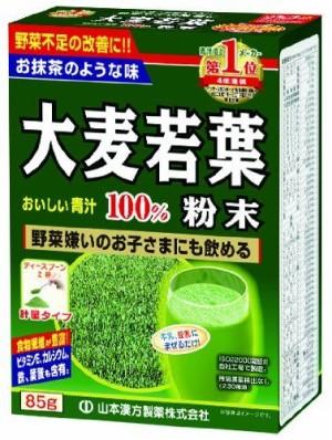 Напиток из листьев молодого ячменя Kanpo Yamamoto Barley Whey Leaf Powder 100%