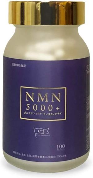 Комплекс для замедления процесса старения en-joi Supplement NMN 5000+