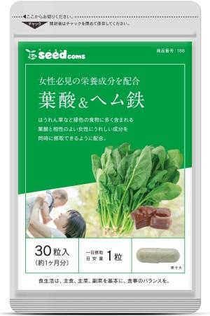 Витаминный комплекс для женщин SeedComs Folic Acid + Heme Iron + Calcium Vitamin For Woman