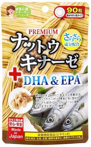 Комплекс для сердечно-сосудистой системы Japan Gals Nattokinase + DHA & EPA
