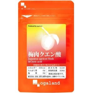 Натуральный комплекс для поддержки здоровья Ogaland Japanese Apricot Flesh & Citric Acid