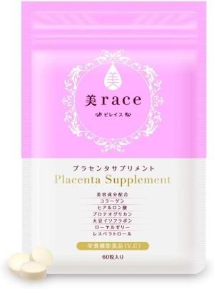 Комплекс красоты с 50-кратно концентрированной плацентой Beauty Race Placenta