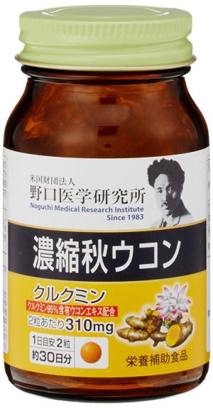 Экстракт трёх видов куркумы Ukon Meiji