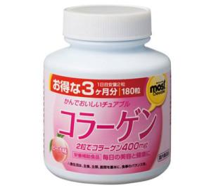 Жевательные таблетки с коллагеном Orihiro