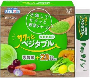 Комплекс для восполнения дефицита питательных веществ Taisho Livita Crispy Vegetable