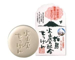 Мыло с вулканическим пеплом Yuze Sakura-JimaVolcanic Ash Blended Soap