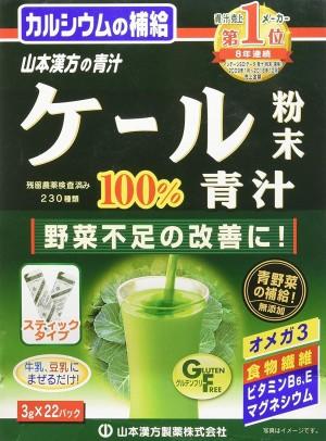 Аодзиру Kanpo Yamamoto Oriental Kale Juice