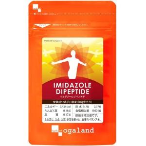 Комплекс для повышения работоспособности Ogaland Imidazole Dipeptide
