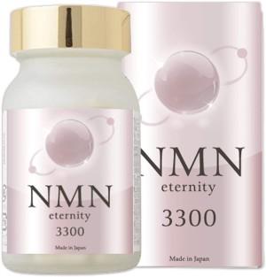 Никотинамидмононуклеотид 100% NMN Eternity 3300