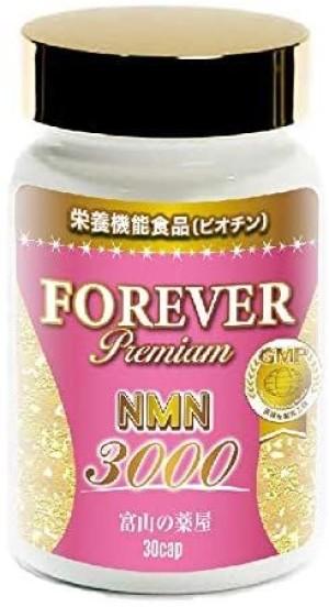 Омолаживающий комплекс FOREVER NMN Premium 3000