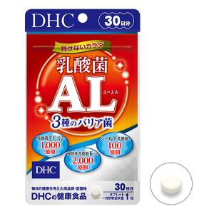 Комплекс с тремя видами молочнокислых бактерий DHC Lactobacillus AL