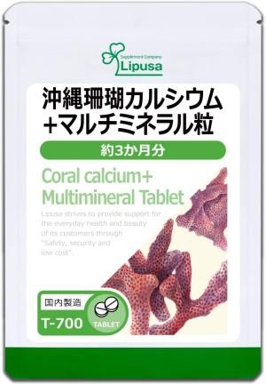 Коралловый кальций и мульти-минералы Lipusa Okinawa Coral Calcium + Multi-Mineral