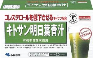 Зеленый сок ашитаба с хитозаном Kobayashi Pharmaceutical Chitosan Ashitaba Green Juice