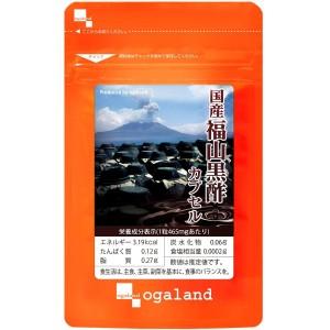 Комплекс для здоровья и долголетия Ogaland Fukuyama Black Vinegar