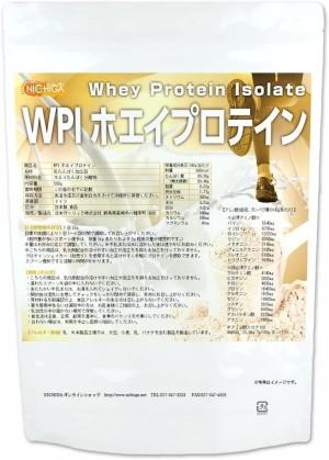 Изолят протеина NICHIGA WPI