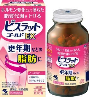 Комплекс для борьбы с лишним весом, вызванным гормональными изменениями Kobayashi Bisrat Gold EX