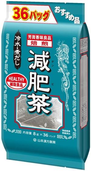 Диетический чай Yamamoto Kampo Diet Tea