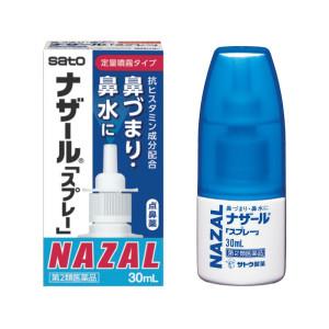 Назальный спрей при заложенности носа Sato Nazal Spray