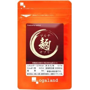 Ферменты для укрепления здоровья Ogaland Multi-Koji