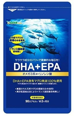 Рыбий жир SeedComs DHA + EPA на 90 дней