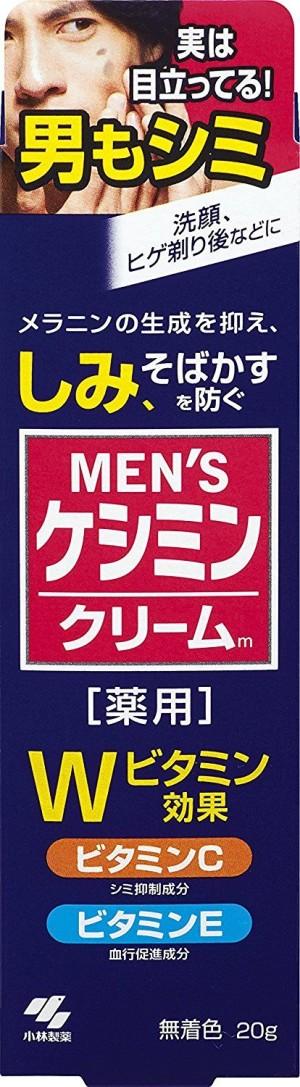 Мужской отбеливающий крем Kobayashi Pharmaceutical Men's Kesmin Cream