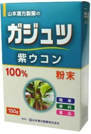 Порошок фиолетовой куркумы Yamamoto Kanpo Zedoary Powder 100% Purple Turmeric