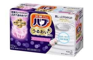Газированные таблетки (соль для ванн) KAO BUB c экстрактом молока и маслом белой розы