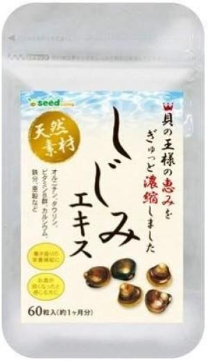 Экстракт моллюска Шидзими для поддержки печени SeedComs Shijimi Extract