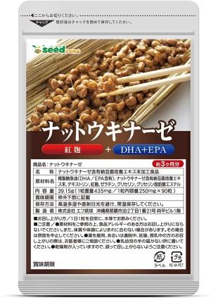 Комплекс для здоровья сердечно-сосудистой системы SeedComs Nattokinase Red Yeast Rice With DHA & EPA