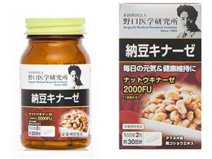 Комплекс с наттокиназой и кверцетином Meiji Noguchi Nattokinase 2000FU