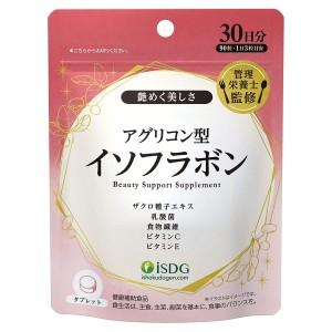 Комплекс с изофлавонами для поддержания женского здоровья ISDG Aglycon Type Isoflavone