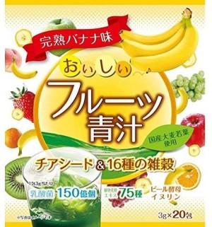 Фруктовый аодзиру с семенами чиа и злаками Yuwa Delicious Fruit Aojiru Chia Seed & 16 Kinds Of Millet