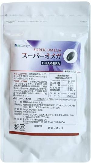 Легкоусваиваемые Омега-3 жирные кислоты U&I・JAPAN,Ltd DHA / EPA