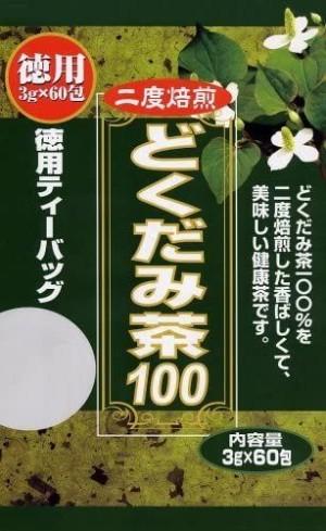 Чай для нормализации пищеварения и детоксикации организма Yuki Pharmaceutical Dokudami Tea