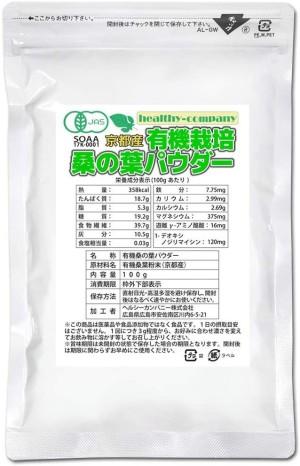 Органический порошок листьев шелковицы Healthy Company Organic Mulberry Leaf Powder