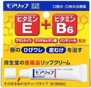 Лечебный бальзам для ухода за кожей губ Shiseido Moilip N