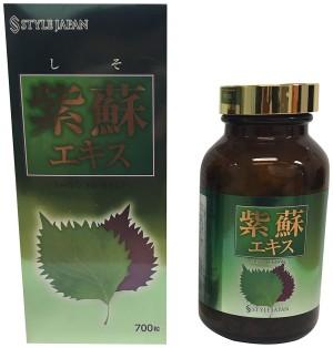 Комплекс для укрепления иммунитета с экстрактом красной периллы Style Japan Shiso Extract