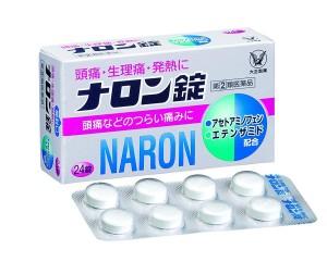 Средство при повышенной температуре Taisho Naron Tablets