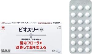 Комплекс с тремя видами бактерий для здоровья ЖКТ Takeda Biosley Hi