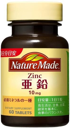 Цинк Nature Made Zinc
