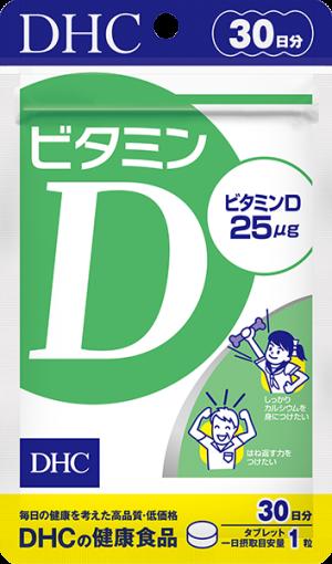 Витамин D3 DHC Vitamin D