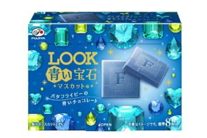 Голубой шоколад Fujiya Look Blue Jewel