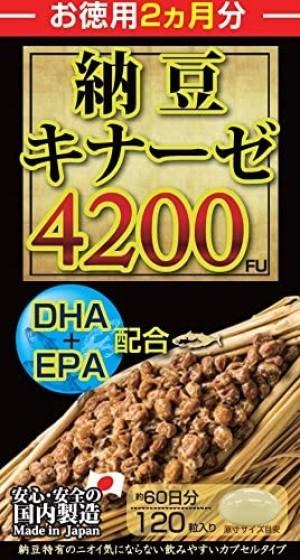 Комплекс с наттокиназой для здоровья сердечно-сосудистой системы Maruman Nattokinase 4200FU With DHA + EPA