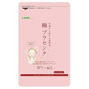 Экстракт плаценты SeedComs Pig Placenta & Horse Placenta Luxury Formulated